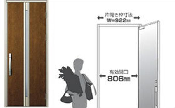 ワイドサイズな玄関ドア