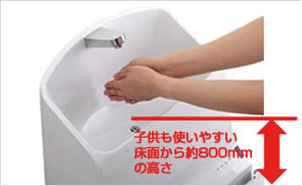 便利な手洗い付き